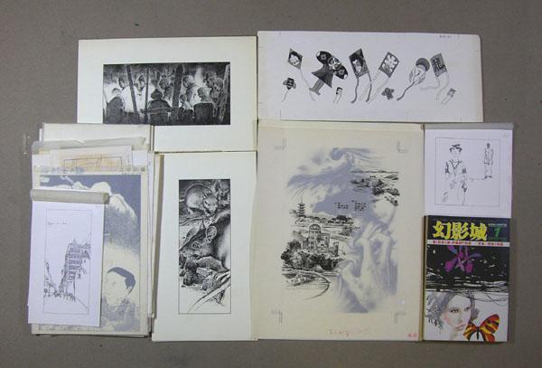 幻影城 3巻1号 挿絵原画 19枚一括