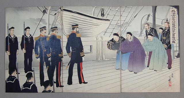威海衛陥落北洋艦隊提督丁汝昌降伏ノ図 三枚続 (日清戦争)