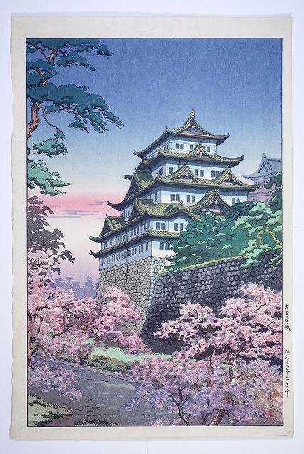 土屋光逸木版画 名古屋城