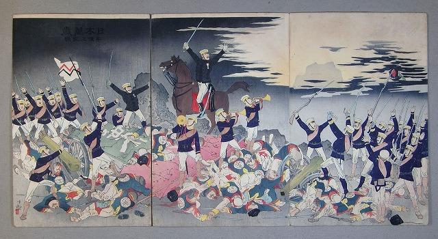 日本万歳 平壌之凱歌 三枚続
