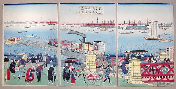 東京高輪海岸蒸気車鉄道図 三枚続