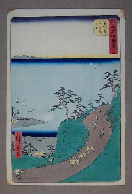 白須賀 五十三次名所図会(竪絵東海道)